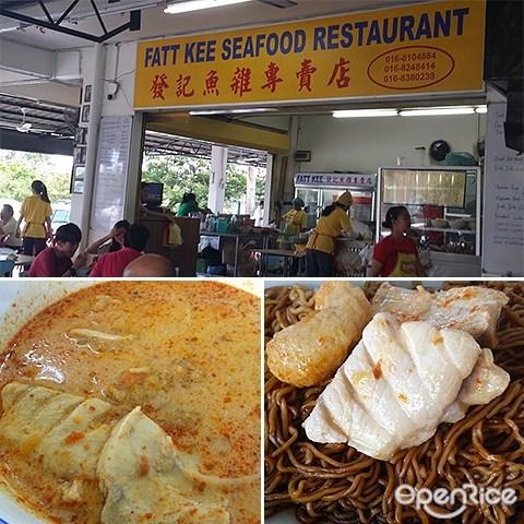 发记鱼杂专卖店, Fresh Fish Noodles, Kota Kinabalu, Sabah