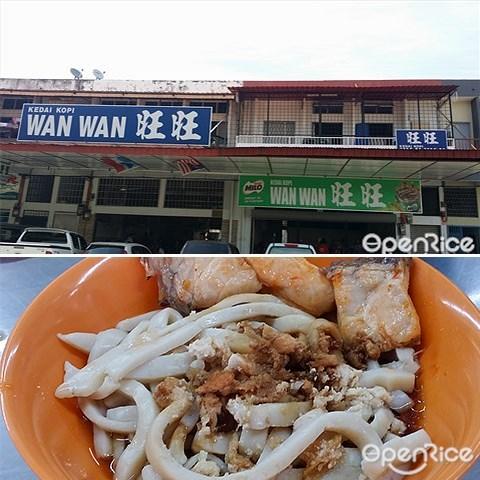 旺旺茶餐室, Fresh Fish Noodles, Kota Kinabalu, Sabah