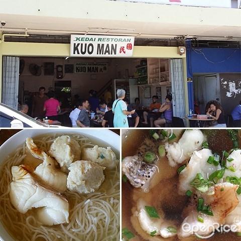 国民茶室, Fresh Fish Noodles, Kota Kinabalu, Sabah