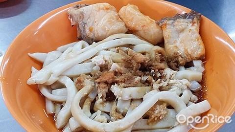 Fish Noodles, Fish Meat, Fish Lips, Sabah, Kota Kinabalu