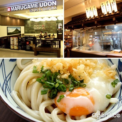 marugame udon, sunway putra mall, setia city mall, kl, 乌冬面