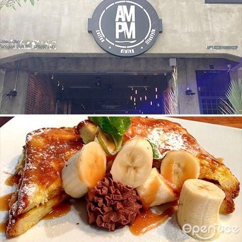 ampm, subang jaya, french toast, 咖啡厅, kl