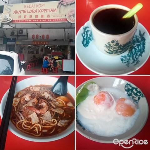 Auntie Lora, Penang food, Mee Yoke, Asam Laksa, Cheras, Taman Segar