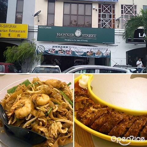 The Hawker Street, Penang food, Mee Yoke, Asam Laksa, Taman Desa