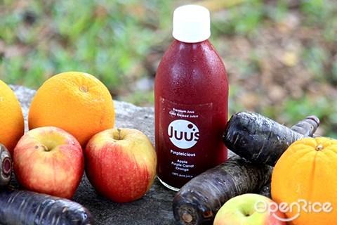 juus, cold press juice, jaya one, the school