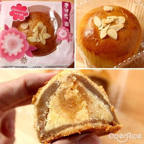baker cottage, hummingbird, kl, mooncake, snow skin