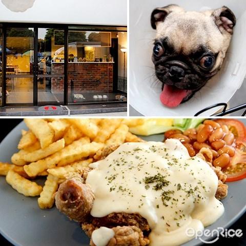 s garden, 宠物咖啡厅, pug, pandan indah, 吉隆坡