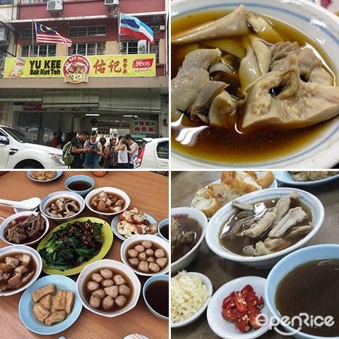 Yu Kee Bak Kut Teh, Bak Kut Teh, Herbs, Pork Intestine, Sabah