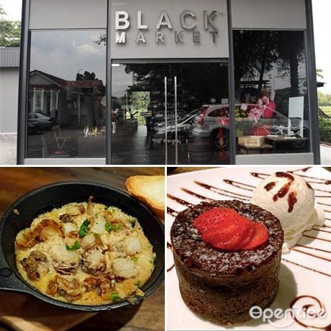 Black Market, Kampung Pandan, Red Wine, Choc Lava Cake, Coffee, Brunch, Industrial Cafe