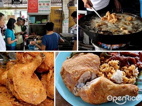 lim fried chicken, glenmarie shah alam
