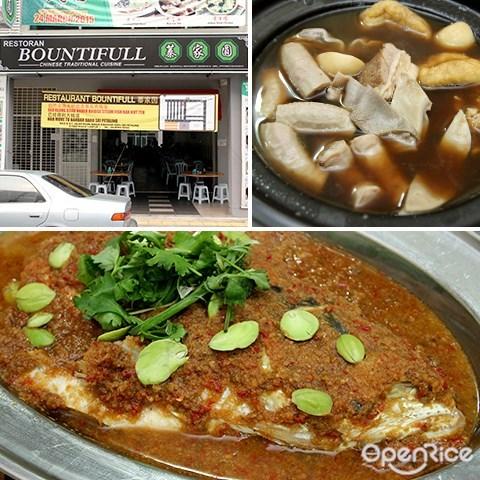 蓁家圆, bountiful, 蒸鱼头, 肉骨茶, sri petaling, food, 新餐厅