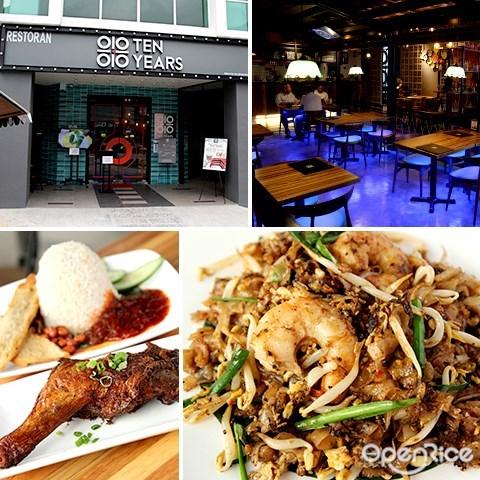 年代, ten years, sri petaling, food, 新餐厅