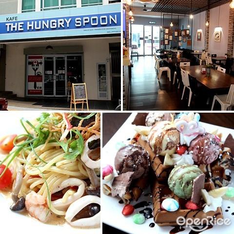 hungry spoon, 西餐, sri petaling, food, 新餐厅