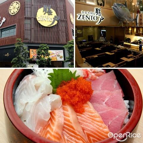 膳户, 生鱼片, sushi zento, 日本, sri petaling, food, 新餐厅