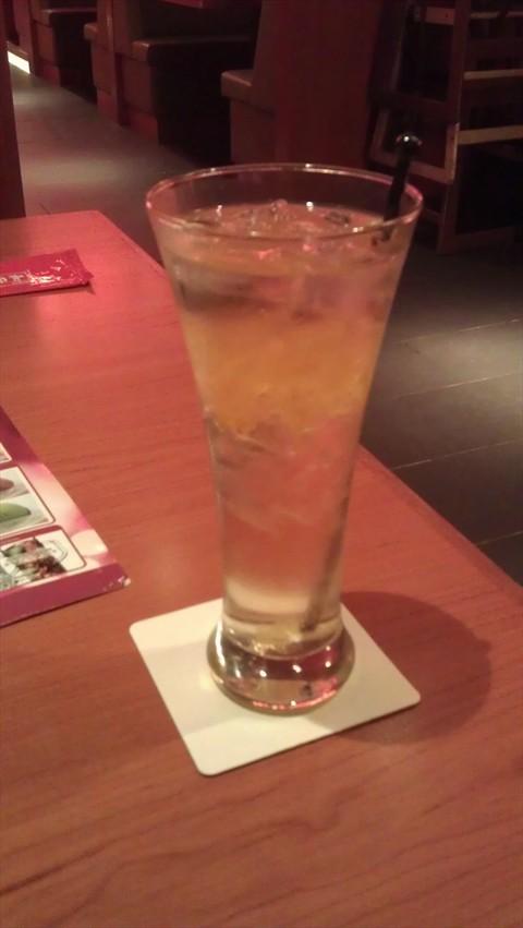 Whisky Yuzu Soda