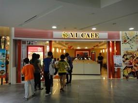 Yi Café