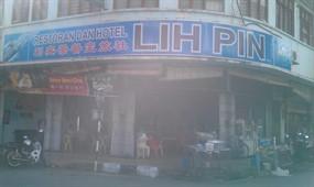 Restoran Lip Pin