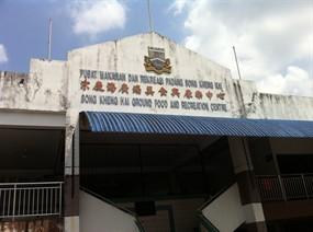 Song Kheng Hai Food Court
