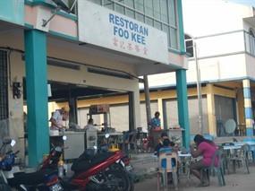 Foo Kee Restaurant