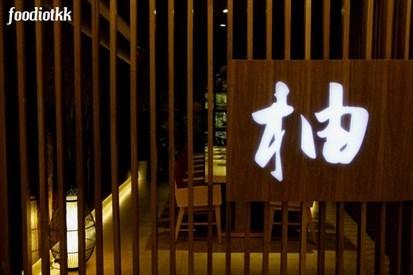 柚子日本料理,坐落在崭新Oceanus Waterfront KK的一楼