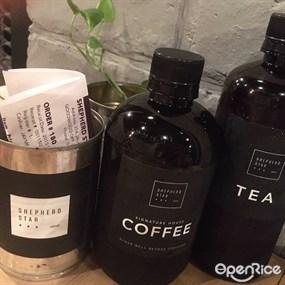 Shepherd Star Coffee