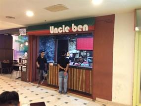 Uncle Ben Dessert House