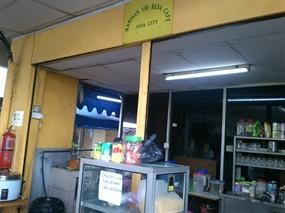Warisan Sri Rasa Café Asia City