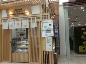 Arthur's Hokkaido Mille Crepe Cake