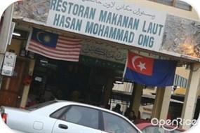 Makanan Laut Hasan Bin Mohd Ong Restaurant