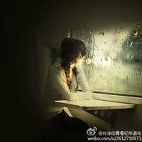 Jun Yee